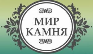 """Гранитная мастерская """"Мир Камня"""""""