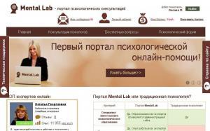 mentallab.ru