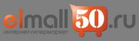 Интернет-магазин elmall50.ru