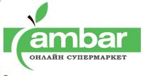 "Интернет-магазин ""Амбар"""