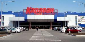 """Торгово-развлекательный центр """"Караван"""""""