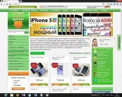 Интернет-магазин tele-5.ru