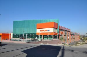 Торгово-развлекательный центр (ТРЦ) «Фиркан-сити»